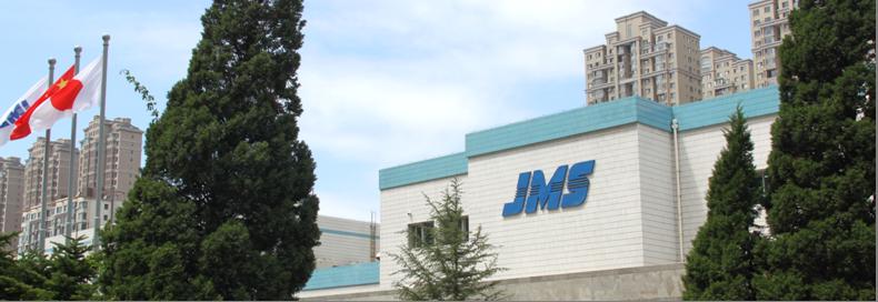 大连JMS医疗器具有限公司第30期夏季董事会胜利召开