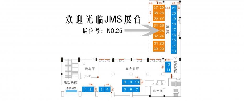 展会预告:大连JMS医疗器具有限公司将参展2017体外循环学术大会